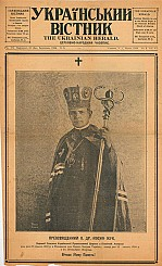 "Front page of the UOC in America periodical ""Ukrains'kyi Vistnyk"" with obituary of Bishop Joseph (Zhuk). March, 1934. (credit: Ukrainian History and Education Center. Metr. Kuschak Memorial Archives, Metropolitan Andrew Kuschak scrapbooks)"