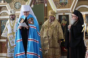 Metropolitan Antony Delivers His Archpastoral Address Following the Enthronement Ceremony. Silver Spring, MD. 26 January, 2013